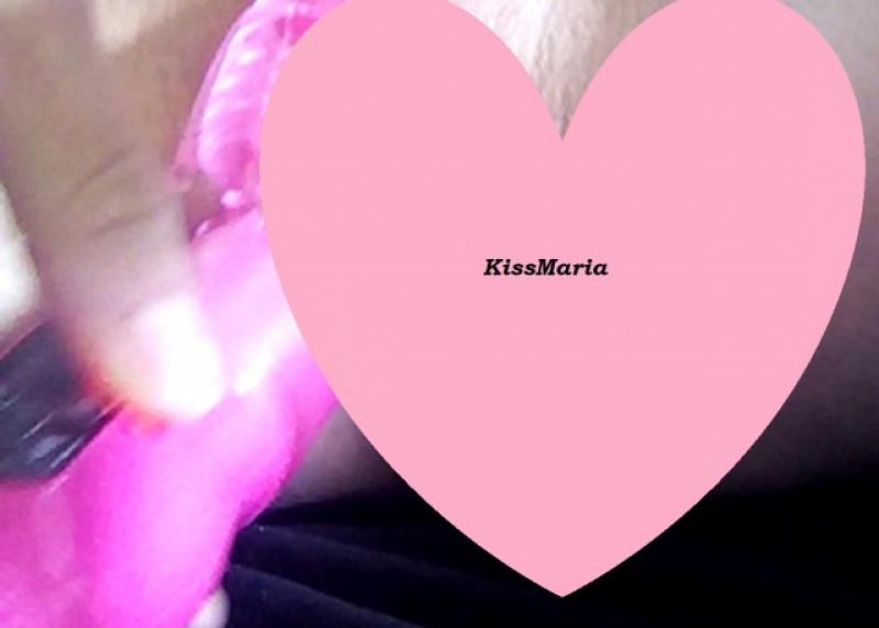 KissMaria`s geiler Vibrator